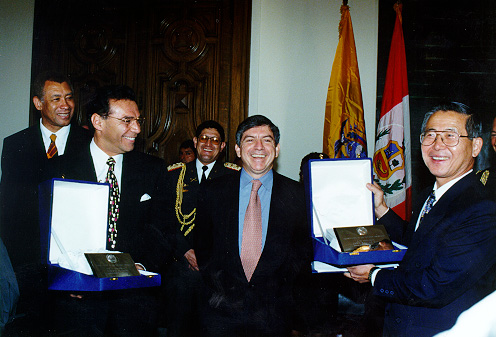 Ecuador-Peru.JPG (93410 bytes)