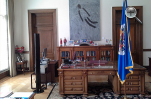 Office of the Secretary General