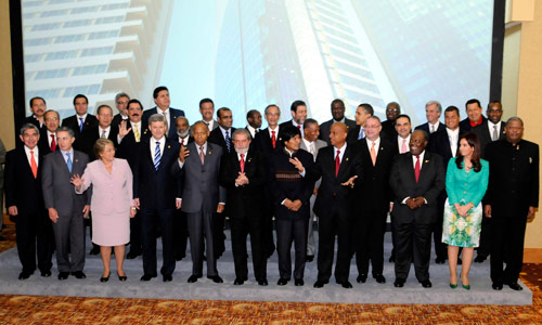 Cumbre Presidencial